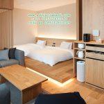 Kamar Tidur Hotel Ginza