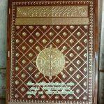 Model Pintu Masjid Nabawi